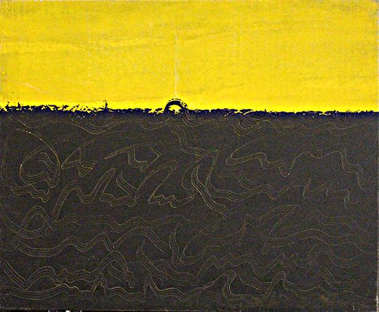 Arco en el horizonte  Serie ExteriorInteriorExpresionismo 60 x 73 cm 2007 Tecnica Mixta sobre lienzo.